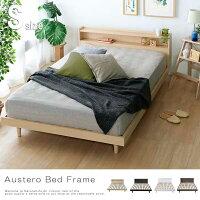 AusteroアウステロベッドフレームSサイズベッドフレーム北欧デザインヴィンテージ木製天然木ナチュラル寝具おしゃれおすすめ[送料無料]北海道沖縄離島は別途運賃がかかります