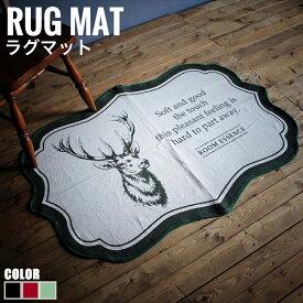DeerRugMatt ディアーラグマット 90x130cm  ラグ リビング 北欧 動物 シカ レッド ブラック アニマル柄 おすすめ おしゃれ[送料無料]北海道 沖縄 離島は別途運賃がかかります
