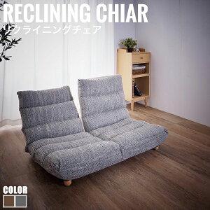 Technoテクノツーシーターリクライニングチェアリクライニング座椅子2人掛け2Pブラウングレー便利おしゃれ[送料無料]北海道沖縄離島は別途運賃がかかります