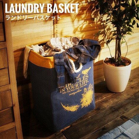 Landry ランドリー スクウェアバスケット ランドリーバスケット 洗濯かご ブルー オレンジ 青 収納かご 洗面所 おしゃれ[送料無料]北海道 沖縄 離島は別途運賃がかかります