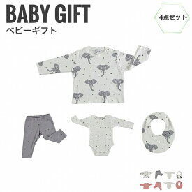 suindiatic ベビーギフト 4点セット (オーガニック ベビー服 出産祝い 赤ちゃん ギフトセット プレゼント )北海道 沖縄 離島は別途運賃がかかります