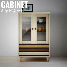 Cube キューブ キャビネット 食器棚 ショーケース キッチン収納 ウィスキー ホワイト ブラウン 木製 モダン おしゃれ 多色 カラフル 北海道 沖縄 離島は別途運賃がかかります