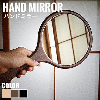 AMBAS アンバス ハンドミラー 手鏡 化粧鏡 台座付き 2way 使い分け ブラウン 木製 シンプル ナチュラル おしゃれ[送料無料]北海道 沖縄 離島は別途運賃がかかります