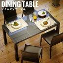 LEAT リート ブラウンレザーダイニングテーブル モダン ダイニング 食卓 ガラストップ テーブル レザー 革製 おしゃ…