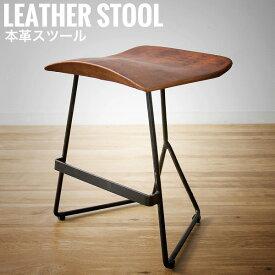 MASARA マサラ 本革デザインスツール  椅子 スツール シンプル レザー 姿勢矯正 ハンドメイド おすすめ[送料無料]北海道 沖縄 離島は別途運賃がかかります