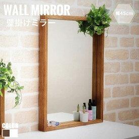 Zara ザラ 壁掛けミラー 幅45cm 壁掛けミラー 鏡 木枠 シンプル 木製 ブラウン スチール カントリー おしゃれ