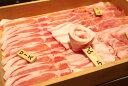 【送料無料・沖縄北海道を除く】お得なオーガニック 黒豚しゃぶしゃぶセット