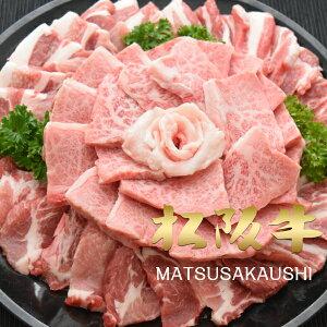 和牛 肉 牛肉 黒毛和牛 ギフト メガ盛り バーベキュー 焼き肉 焼肉 松阪牛 A5A4&群馬県産ブランド 嬉嬉豚 特上セット 約1000g