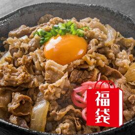 福袋 2020 送料無料 肉 加工品 7種類 メガ盛り 3kg (はしっこ 訳あり わけあり 福袋08)