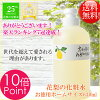 All-in-one lotion of the security reliable on 630 ml economical home size drying skin, sensitive skin to send length made to by moisture
