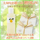 Karin1 soap2