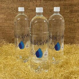 【天然天然炭酸水「YOIYANA」1.5L x 3本】 YOIYANA(よいやな) Silica99 天然炭酸 シリカ水 日本 ではとても珍しい、100%天然 の 炭酸水