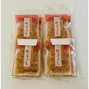 【 削りぶし パック(4g*5P)×2セット】手火山式焙乾製法 鰹節 田子節 枯れ節(3回カビ付け)を小袋 美味しいかつお節 パックです。贅沢に4g入り ご飯 お豆腐にかけて 美味しい
