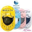 新発売★【日本公式販売店】スポーツマスク BREATH SPORTS MASK ATB-UV+使用 洗えるマスク 抗菌防臭 冷感 ブレスマス…