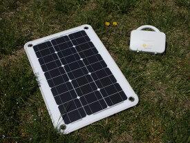 ソーラー発電セット / ナノ発電所タイニーライト + 40W ソーラーパネル サンパッド[正規品/日本語の説明書付き/無料保証2年(電池を除く)]