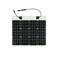 特価ソーラーセット24Vフレキシブル100W+SABB10+配線2.5sq5m,1.25sq1.5m[正規ルート品][日本語取扱説明書]