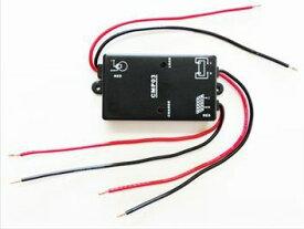 充放電コントローラー 6V 3A / CMP03-3A[正規品/日本語の説明書付き/無料保証2年(電池を除く)] *メール便対応