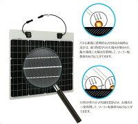 特価ソーラーセット24Vフレキシブル100W(50Wx2)+SABB10+配線「延長ケーブル3.5sq6m」[正規ルート品][日本語取扱説明書]