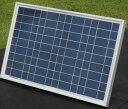 特価ソーラー発電セット (防水防塵コントローラー型) 12V y-solar 30W + SABGA10[正規品/日本語の説明書付き/無料…
