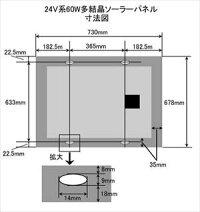 特価ソーラー発電セット24Vy-solar60W+SABB10+配線「4sq5m,1.25sq1.5m」[正規ルート品][日本語取扱説明書]