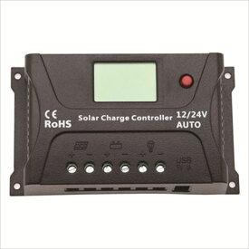 充放電コントローラー LCD表示 20A 12V・24V USB付 / HQST-CTRL-PWM20-LCD[正規品/日本語の説明書付き/2万円以上で配達無料!/無料保証2年(電池を除く)]