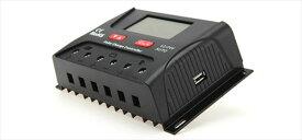 充放電コントローラー LCD表示 30A 12V・24V USB付 / HQST-CTRL-PWM30-LCD[正規品/日本語の説明書付き/無料保証2年(電池を除く)]