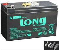 密閉型サイクルバッテリーLONG/GEL型LG7-12/12V7Ah[正規ルート品][日本語取扱説明書]