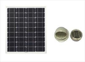 ソーラー換気扇セット (電池無・直結タイプ) ケーブル20mタイプ[正規品/日本語の説明書付き/無料保証2年(電池を除く)]