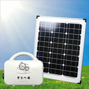 ソーラー発電セット / ナノ発電所そらべあ + 40W ソーラーパネル薄型[正規ルート品][日本語取扱説明書]