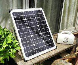 ソーラー発電セット / ナノ発電所くまモン + 40W ソーラーパネル薄型[正規品/日本語の説明書付き/無料保証2年(電池を除く)]