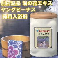 【薬用入浴剤ヤングビーナスSv A30】口コミで人気
