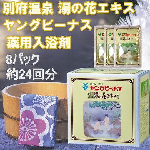 【無添加薬用入浴剤 ヤングビーナス医薬部外品 8包入り 約24回分】