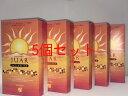 ■送料無料■JUAR TEA【ジュアールティーLS】アフリカ健康茶5個セット