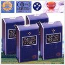 厳選最高級茶葉100%有機JAS【ルイボスティ煮出し用 120包 4箱セット】ファイブスターエクセレントグレード