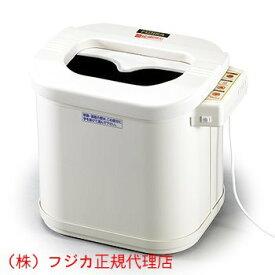 (株)フジカ正規代理店/即納可【スマーティ・レッグホット】