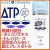 ■送料無料■天然セラミドを高濃度配合!低刺激保湿クリーム【ATPリピッドゲル】