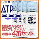 即納可【ATPリピッドゲル100g・4個セット】送料無料 ランキングお取り寄せ