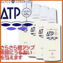 即納可【(従来品)ATPゲルローション200ml・4本セット】送料無料