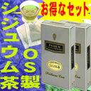 送料無料【シジュウム茶・お得な2箱セット】