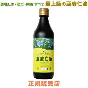 ◆即納可◆クール便選択可◆オーガニック【亜麻仁油】さらに増量370ml