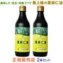 ◆送料無料・即納可◆【亜麻仁油】さらに増量で370ml2本セットニューサイエンス 正規販売店