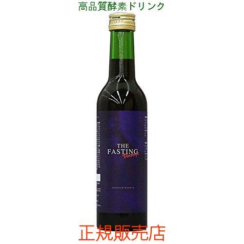 ◆送料無料【ファスティングヴィンテージ】 酵素飲料《液だれ防止キャップと説明用紙付き》