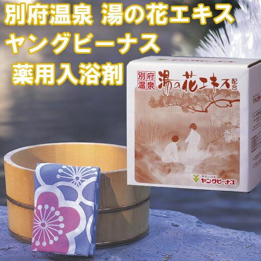 送料無料【薬用入浴剤ヤングビーナスSv C60詰替セット】徳用パック2個セット