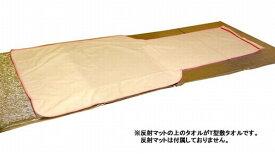 【スマーティまっすぐスライダー専用T字型敷きタオル(5枚)】