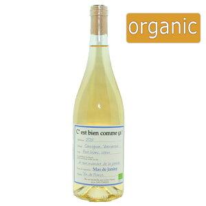 マスドジャニーニ セビアンコムサブラン 白 2019 フランス ラングドック オーガニックワイン 自然派