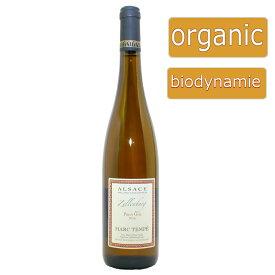 ドメーヌ マルク テンペ ピノ・グリ ツェレンベルグ 2016 白 フランス オーガニックワイン 自然派