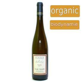 ドメーヌ マルク テンペ リースニング ツェレンベルグ 2017 白 フランス オーガニックワイン 自然派
