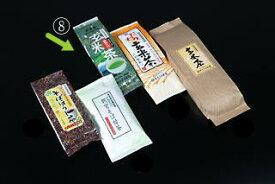かたぎ古香園 抹茶入玄米茶 200g キャンセル不可