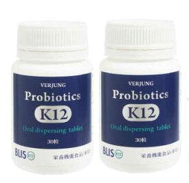 口腔内善玉乳酸菌 プロバイオティクス K12x2個