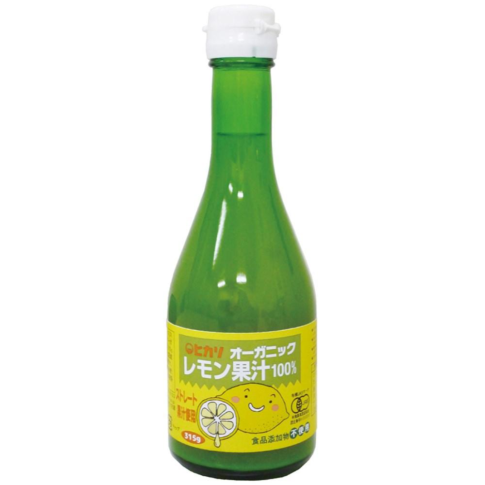 ヒカリ オーガニックレモン果汁 300ml